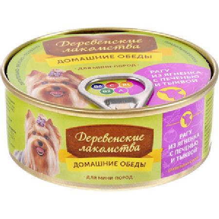 Деревенские лакомства влажный корм для собак малых пород, рагу из ягненка с печенью и тыквой 100 гр
