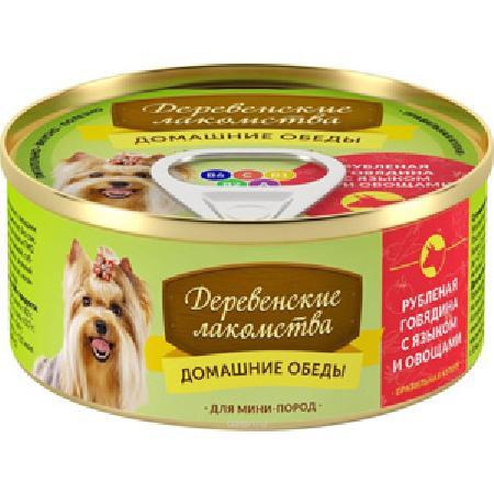 Деревенские лакомства влажный корм для взрослых собак, рубленая говядина с языком и овощами 100 гр