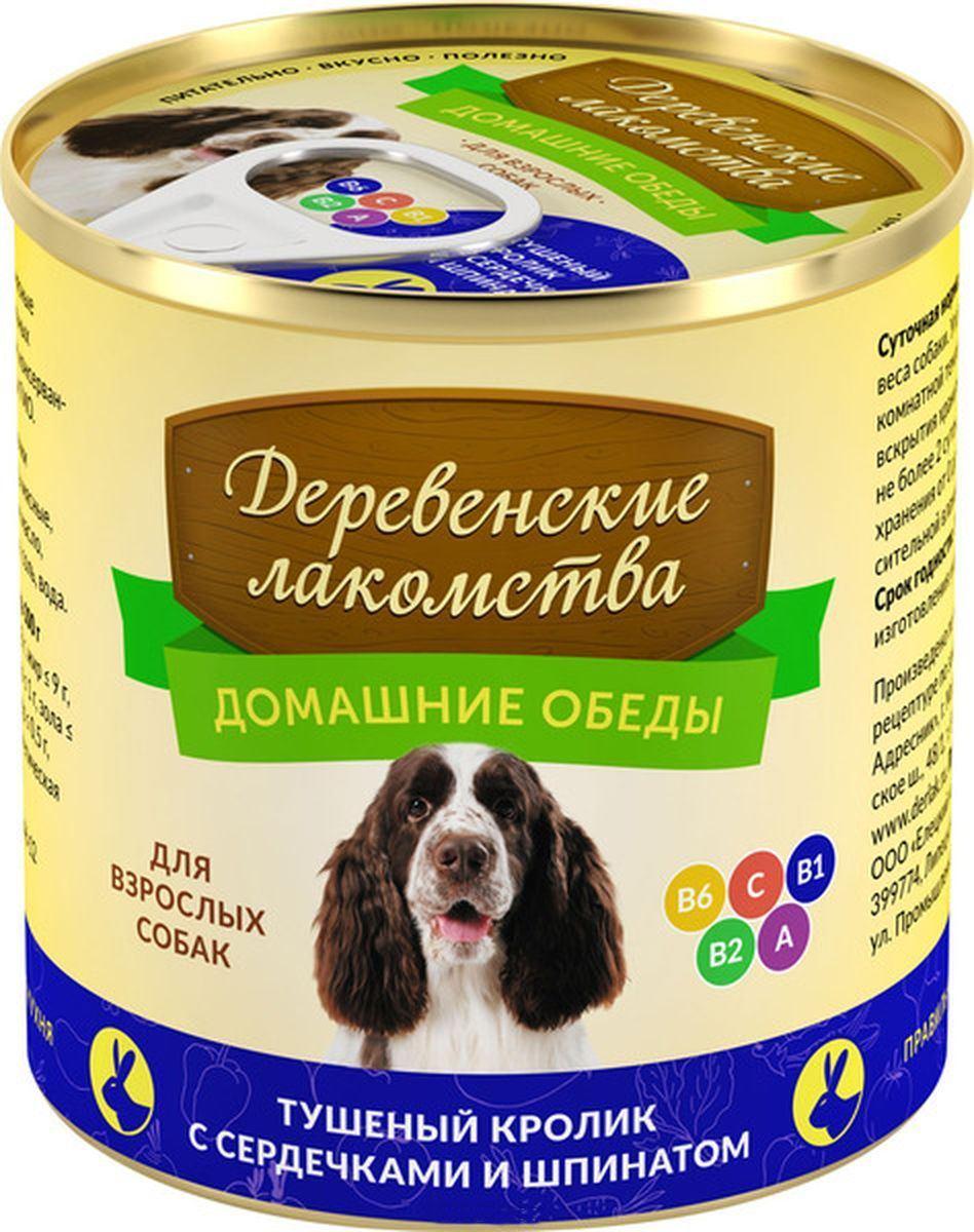 Деревенские лакомства влажный корм для взрослых собак, тушеный кролик с сердечками и шпинатом 240 гр