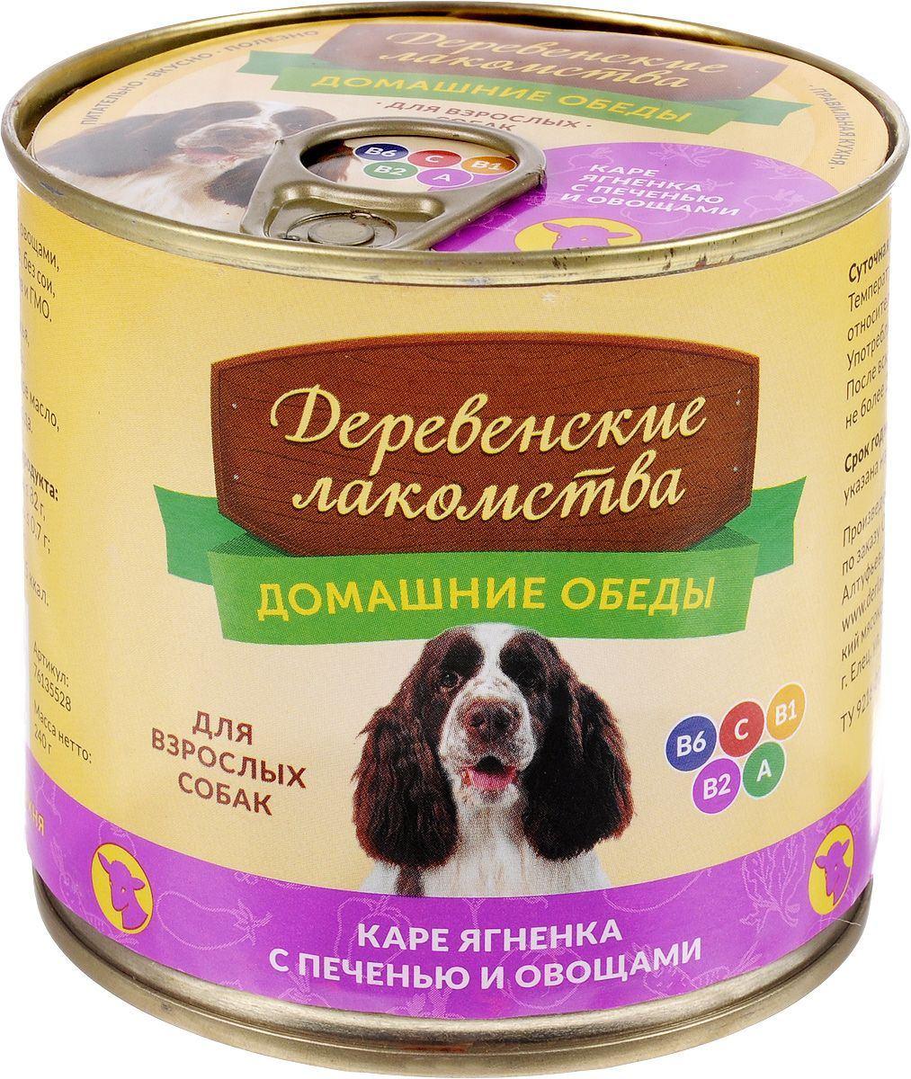 Деревенские лакомства влажный корм для взролсых собак, каре ягненка с печенью и овощами 240 гр