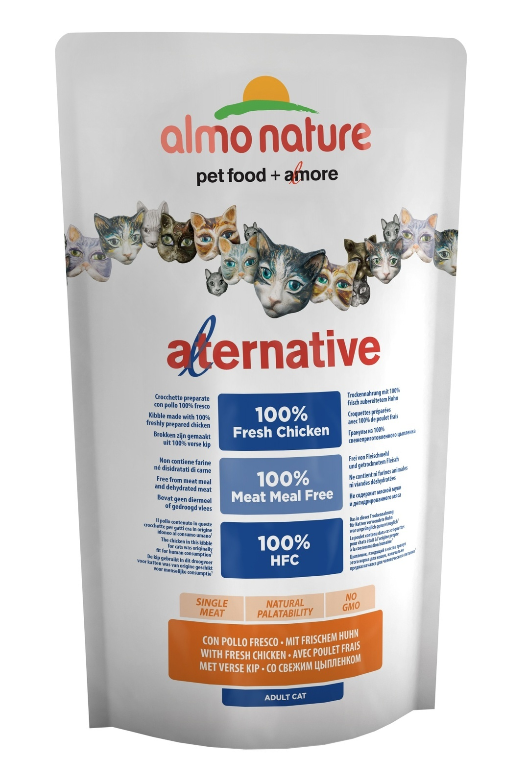 Almo Nature Alternative ВИА Корм со свежим цыпленком (55 % мяса) для кошек (Alternative Chicken and Rice) 7852, 0,750 кг, 20631