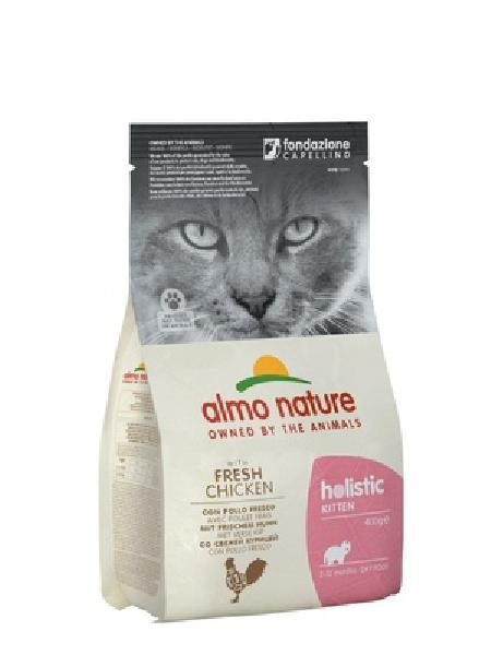 Almo Nature корм для котят Holistic, профилактика избыточного веса, с курицей, с рисом 12 кг