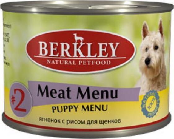 Berkley влажный корм для щенков всех пород, ягненок с рисом 200 гр