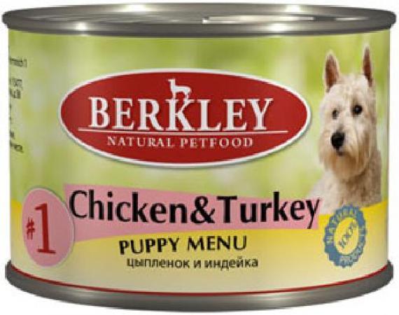 Berkley влажный корм для щенков всех пород, цыплёнок и индейка 200 гр