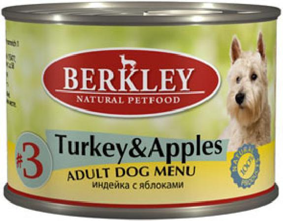 Berkley влажный корм для взрослых собак всех пород, индейка с яблоками 200 гр
