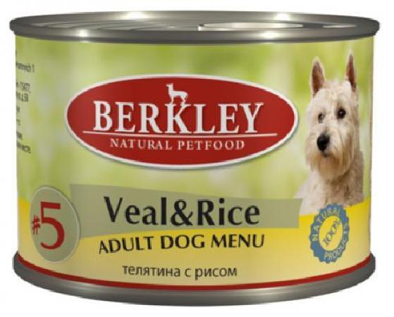Berkley влажный корм для взрослых собак всех пород, телятина с рисом 200 гр