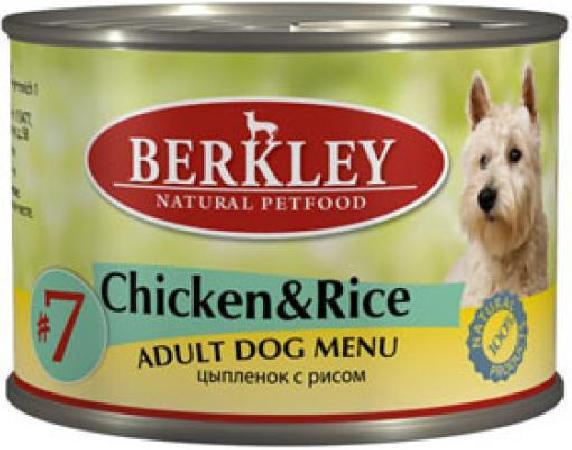 Berkley влажный корм для взрослых собак всех пород, цыплёнок с рисом 200 гр