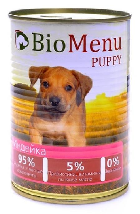 BioMenu Puppy влажный корм для щенков, говядина,95%-мясо 100 гр