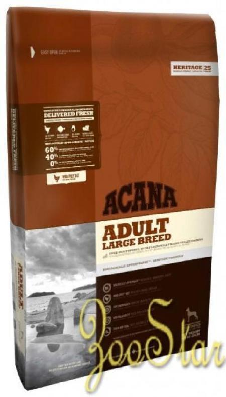 Acana Heritage корм для взрослых собак крупных пород, беззерновой, цыпленок 17 кг