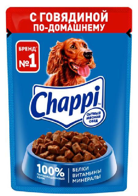 Chappi Влажный корм для собак Chappi Сытный мясной обед, Говядина по-домашнему, 85г 10222863, 0,085 кг