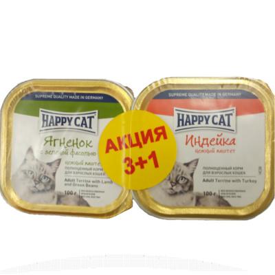 Happy Cat Промо-набор 3+1 (индейка, курица, ягненок, кролик) 4*100гр (3+1)