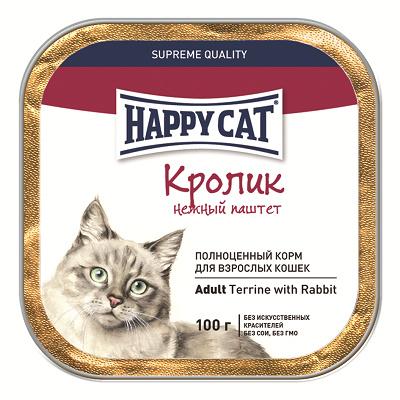 Happy Cat влажный корм для взрослых кошек всех пород, кролик 100 гр