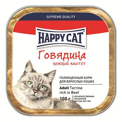 Happy Cat влажный корм для взрослых кошек всех пород, говядина 100 гр