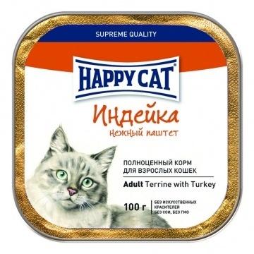 Happy Cat влажный корм для взрослых кошек всех пород, индейка 100 гр