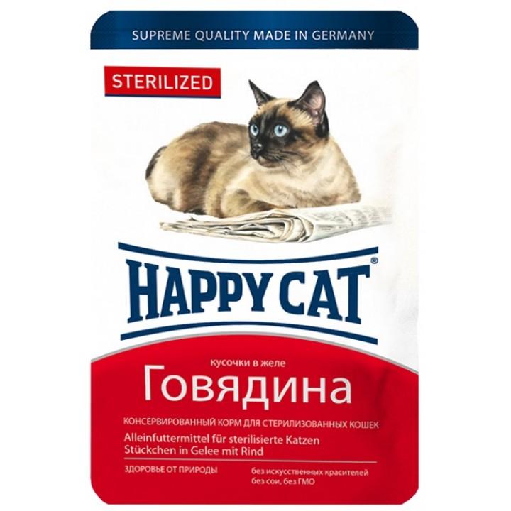 Happy cat Паучи для стерилизованных кошек /говядина кусочки/ в желе  (Германия) 1004212, 0,100 кг, 43312