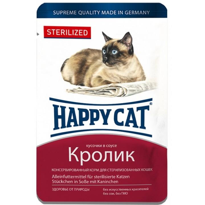 Happy cat Паучи для стерилизованных кошек /кролик кусочки/ в соусе  (Германия)  1004214, 0,100 кг, 43313