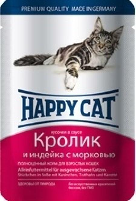 Happy Cat влажный корм для взрослых кошек всех пород, кусочки в желе, кролик и индейка с морковью 100 гр