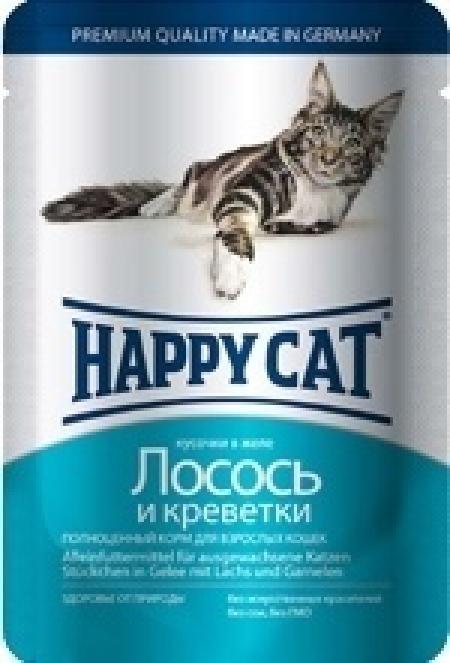 Happy Cat влажный корм для взрослых кошек всех пород, кусочки в желе, креветки 100 гр