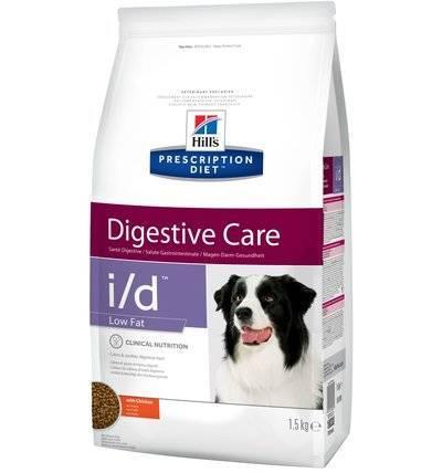 Hills Prescription Diet Сухой корм для собак I/D Low fat лечение ЖКТ, низкокалорийный (Low Fat Digestive Care)1803U, 1,500 кг