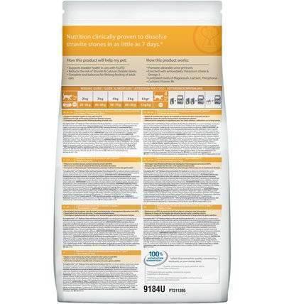 Hills Prescription Diet Сухой корм для кошек C/D профилактика мочекаменной болезни (МКБ) с океанической рыбой - 9184U, 1,500 кг