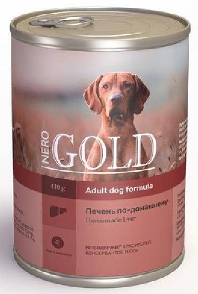 Nero Gold консервы ВИА Консервы для собак Печень по-домашнему (Home Made Liver), 0,810 кг