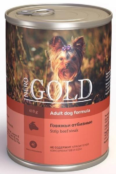 Nero Gold консервы ВИА Консервы для собак Говяжьи отбивные (Strip Beef Steak), 1,250 кг