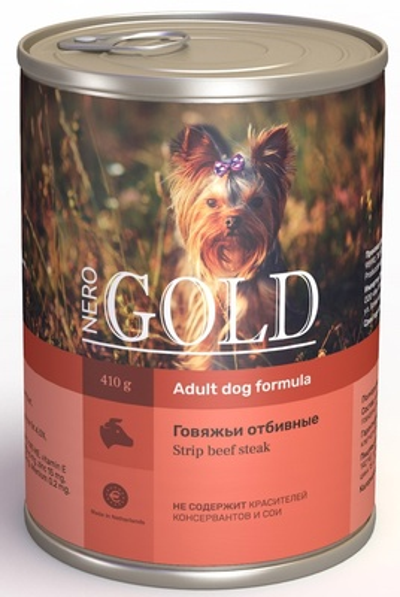 Nero Gold консервы ВИА Консервы для собак Говяжьи отбивные (Strip Beef Steak), 0,810 кг