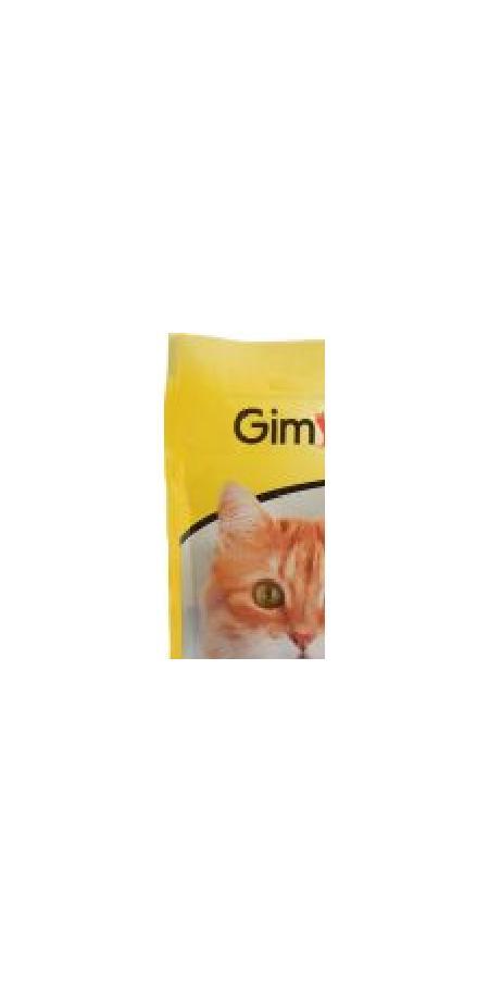 Gimpet Лакомство Витаминизированное Мульти-Кисс для кошек 40 гр (-5%)