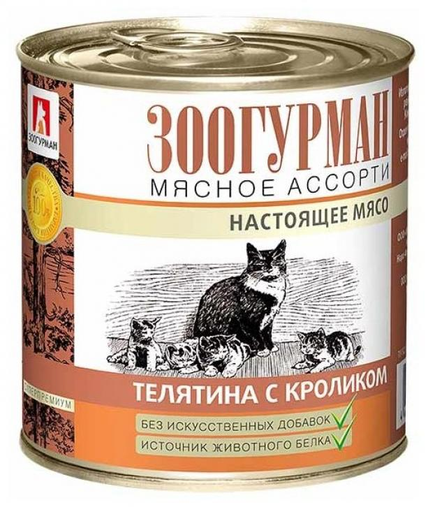 Зоогурман Мясное Ассорти влажный корм для взрослых кошек всех пород, телятина и кролик 250 гр