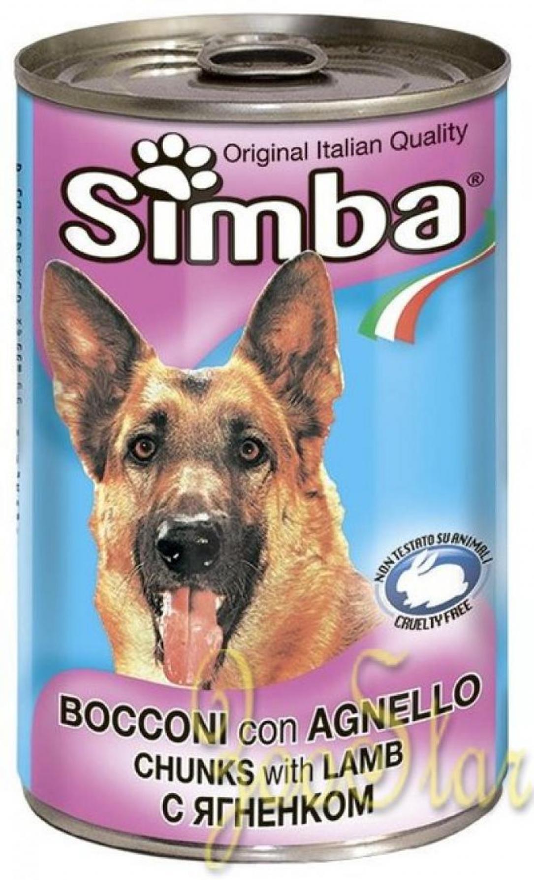 Simba Dog консервы для собак кусочки ягненка 1230г