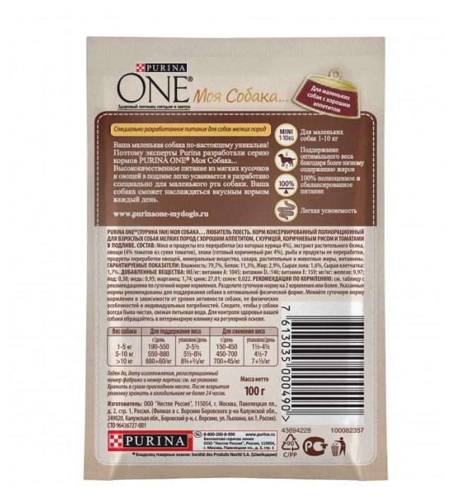 Purina One ВИА см арт 43586 Паучи для взрослых собак малых пород с курицей, коричневым рисом и томатами в подливе Здоровый вес (One My Dogis Foodlover) 12263865/12324157/12351854/12324157, 0,1 кг, 19613