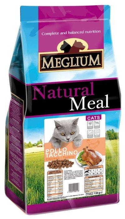 MEGLIUM ADULT Корм сух. 15 кг для кошек курица индейка MGS0315, 64499