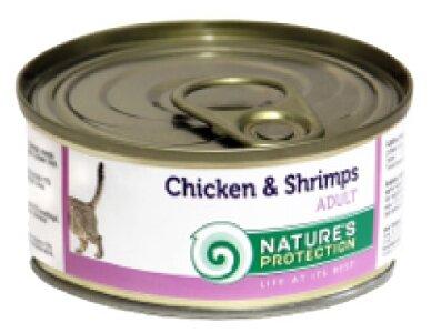 Nature's Protection влажный корм для взрослых кошек всех пород, курица и креветки 100 гр