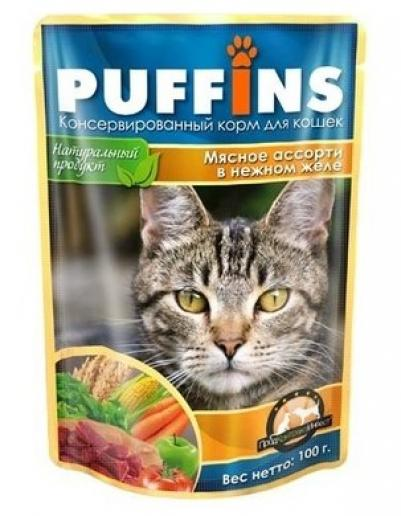Puffins консерв. 100г для кошек в ЖЕЛЕ Мясное ассорти кус-ки (дой-пак) 124
