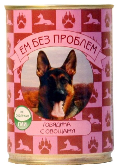 Ем Без Проблем влажный корм для взрослых собак всех пород, говядина и овощи 410 гр