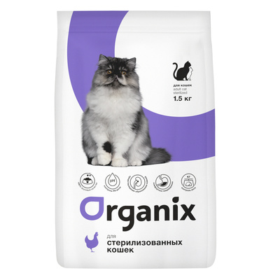 Organix сухой корм Для стерилизованных кошек Cat sterilized, 1,500 кг, 34119