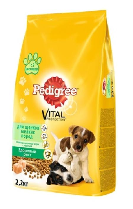 Pedigree корм для щенков малых пород, курица 2,2 кг