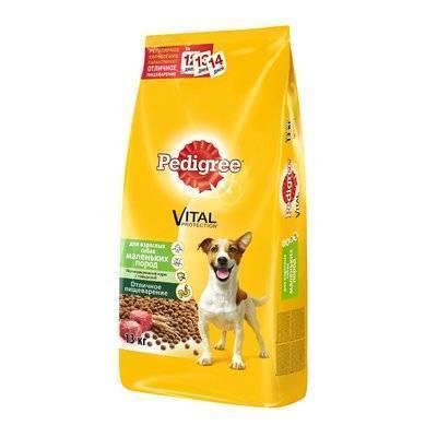 Pedigree корм для взрослых собак малых пород, говядина 13 кг