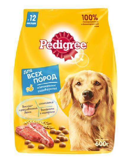 Pedigree корм для взрослых собак всех пород, говядина 600 гр