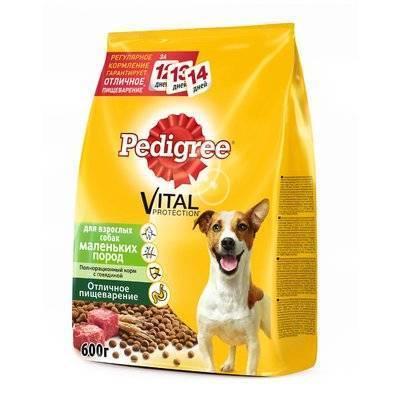 Pedigree корм для взрослых собак малых пород, говядина 600 гр
