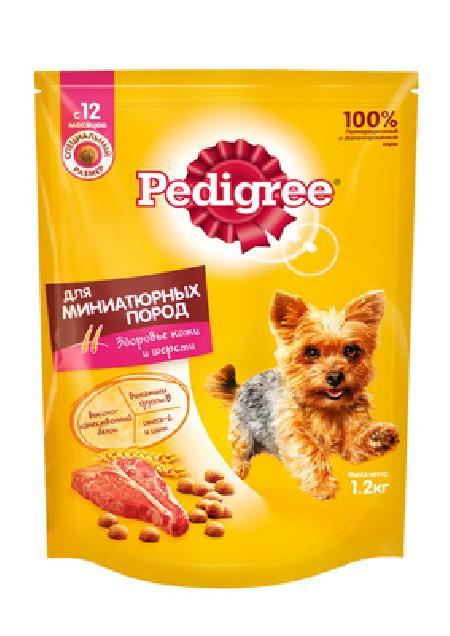 Pedigree корм для взрослых собак декоративных пород, говядина 1,2 кг