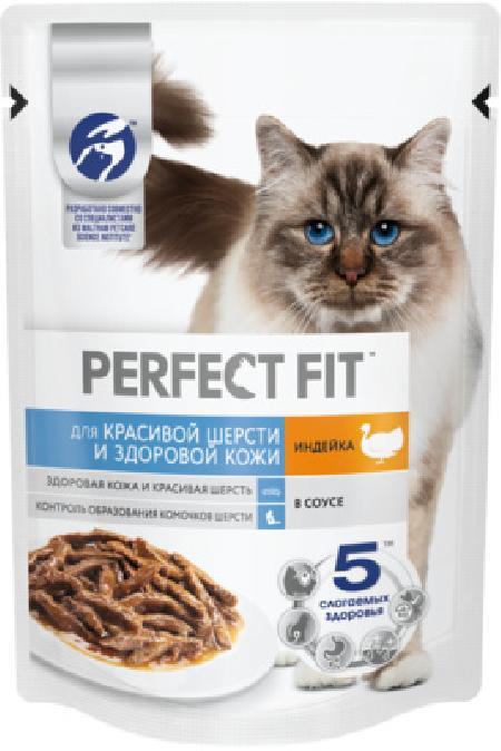 Perfect Fit ВИА Паучи для красивой шерсти и здоровой кожи с индейкой, 0,085 кг