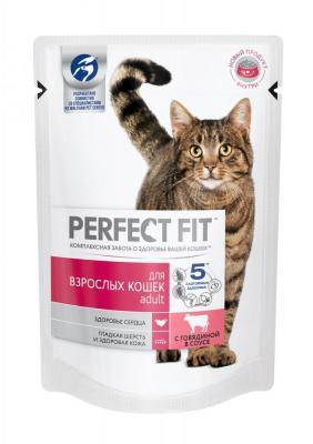 Perfect Fit ВИА Паучи для взрослых кошек с говядиной (PERFECT FIT Adult Beef 24*85g) 10163733, 0,085 кг