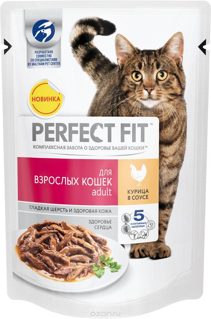 Perfect Fit ВИА Паучи для взрослых кошек с курицей (PERFECT FIT Adult Chicken 24*85g) 10163731, 0,085 кг