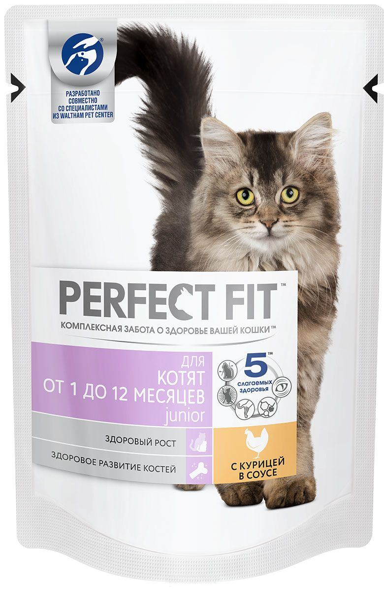 Perfect Fit ВИА Паучи для котят (PERFECT FIT pouch Junior 24*85g) 10164478, 0,085 кг