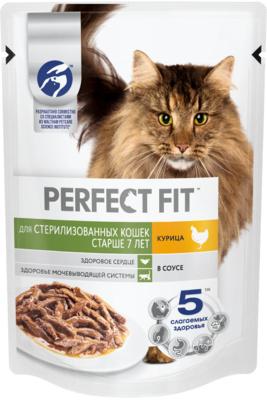 Perfect Fit ВИА Паучи  для стерилизованных котов и кошек  старше 7 лет (PERFECT FIT pouch Senior 24*85g) 10164480, 0,085 кг