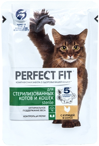Perfect Fit ВИА Паучи для стерилизованных кошек с курицей (PERFECT FIT pouch Sterile 24*85g) 10164482, 0,085 кг