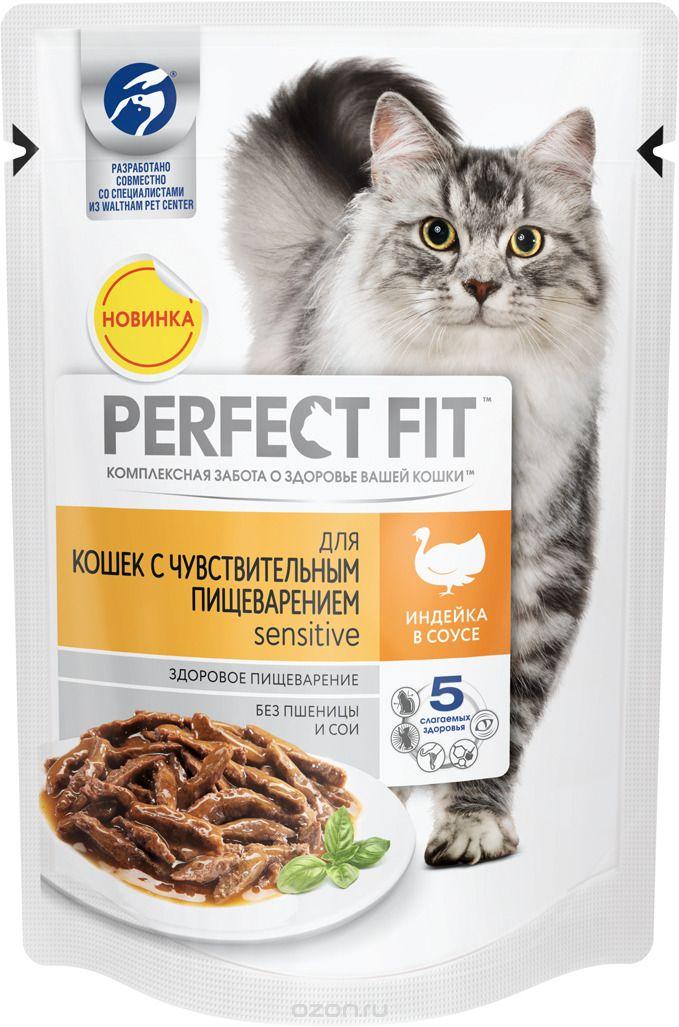 Perfect Fit ВИА Паучи для чувствительных кошек, с индейкой (PERFECT FIT Sensitive Turkey 24*85g) 10163729, 0,085 кг