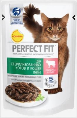 Perfect Fit ВИА Паучи для стерилизованных кошек с говядиной , 0,085 кг