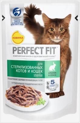 Perfect Fit ВИА Паучи для стерилизованных кошек с кроликом , 0,085 кг